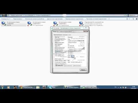 видео: Как узнать ваш внутренний ip адрес [tutorial]