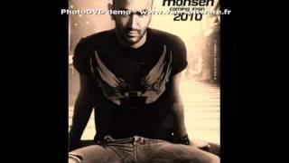 Karim Mohsen - Shof Kam Marra (Arabic Lyrics)