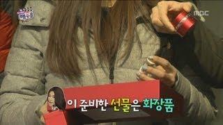 [리액티베이터] 황신혜 화장품 Thumbnail
