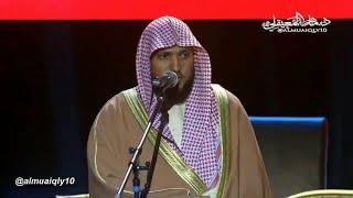 تغطية متميزة بحضور الشيخ د. ماهر المعيقلي في حفل مسابقة القرآن الكريم الـ 16 بموسكو || ١-٢-١٤٣٧هـ