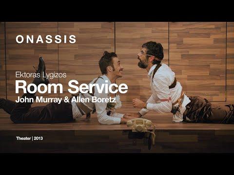 Room Service των John Murray και Allen Boretz, σε σκηνοθεσία  Έκτορα Λυγίζου   Ολόκληρη η παράσταση