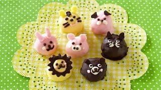 Happy Animal Chocolate Truffles ハッピートリュフ - OCHIKERON - CREATE EAT HAPPY