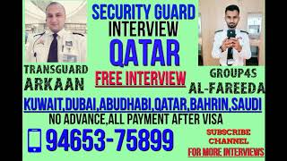 #Qatar #Security Guard #Interview on 17-02-2019