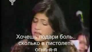 Песня посвящается женщинам легкого поведения