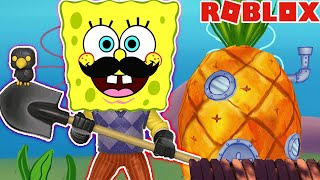 Spongebob Neighbor?? | ROBLOX