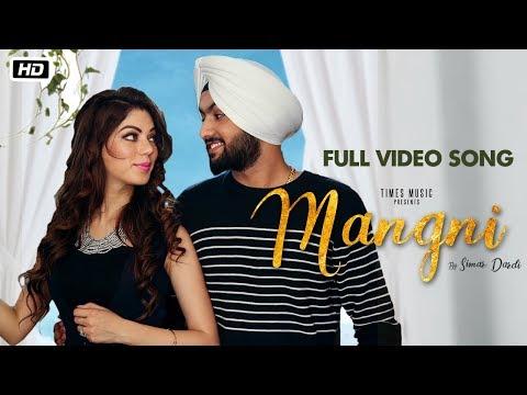 Mangni | Simar Dardi | Punjabi Cops | Kulbir Makhanpuriya | Latest Punjabi Song 2018