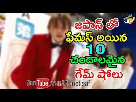 Top 10 Weird Tv Game Shows In Japan   జపాన్ లో నిర్వహించే 10 చండాలమైన గేమ్ షోలు    With Subtitles/CC