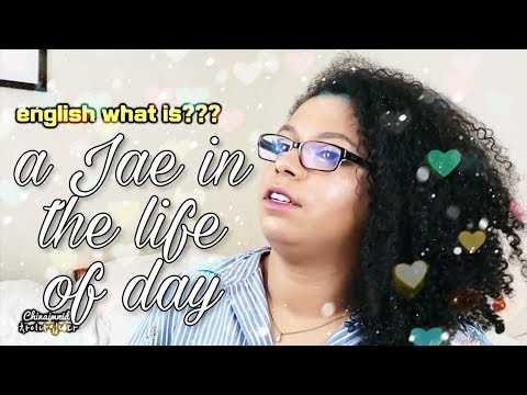 JaeSix A Jae In The Life Of Day Vlog 2 REACTION  // 해외팬 리액션