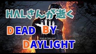 DeadByDaylight実況記念すべき第一回目です! 基本的に生放送を中心に活...