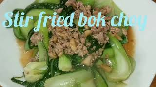 How to cook stir fried bok choy with oyster sauce ຂົ້ວຜັກກາດ