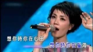 王菲 - 传奇 - KTV