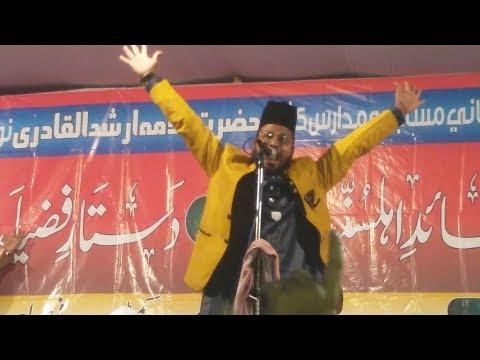 DILBAR SHAHI KOLKATAVI,hum lakh gunaghar hai | jamshedpur jalsa, khubsurat andaj me padhte huye
