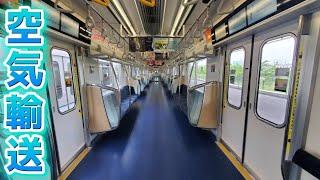 【4K】東武日光線の空気輸送 車両 : 東京メトロ日比谷線  13000系