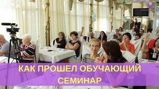 """✔ Трейлер """"Обучение со Smarti System"""" на обучающем семинаре Smarti System в Одессе 09-10.09.2017"""