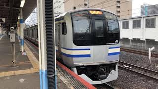 E217系クラY-2編成+クラY-128編成船橋発車