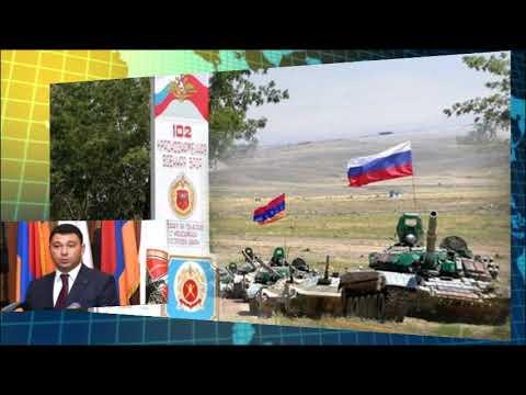 102 база в Армении должна быть задействована во всем объеме: Шармазанов