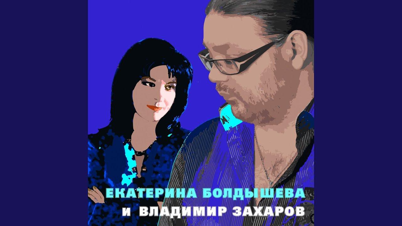 Звёздная россыпь