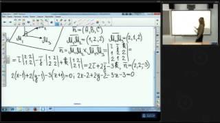 Аналитическая геометрия в пространстве. Часть 1. Решение задач