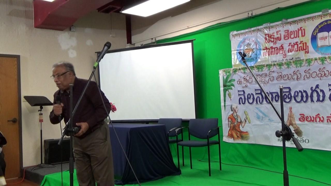 TANTEX - NNTV 116th - 38th TX Sahitya Vedika - Jagadeeshwaran Pudur - Padya Pathanam