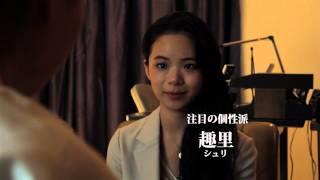 実践映画塾「シネマ☆インパクト」の主宰山本政志監督と、『さよなら渓谷...