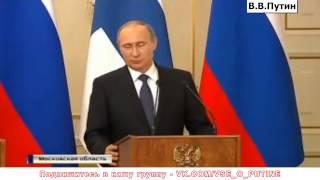 2015 ПУТИН запросил вернуть долг с Украины в назначенный срок(, 2015-06-17T15:42:36.000Z)