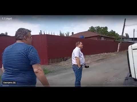 Звезда Ю Туба, Кочубей.Г Новошахтинск. Распространяйте везде. ФСБ , СК. Прокуратура