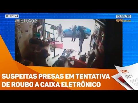 Suspeitas presas em tentativa de roubo a caixa eletrônico - TV SOROCABA/SBT