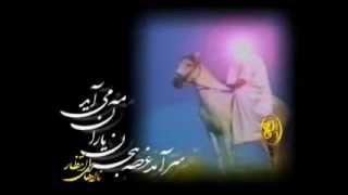 Javad Moghadam Imam Zaman Very nice....