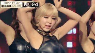 2014 MBC - AOA_Like a cat ' ' AOA, ! 20141230
