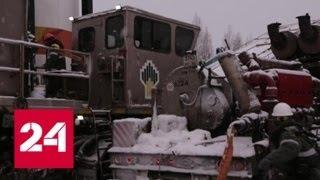 ''Роснефть'' возобновляет добычу нефти на крупнейшем месторождений страны -  Самотлоре - Россия 24