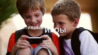 Приложение «Библия для детей» на русском языке(Приложение «Библия для детей» теперь доступно на русском языке! Многие знают и с успехом пользуются прило..., 2015-07-05T07:17:34.000Z)