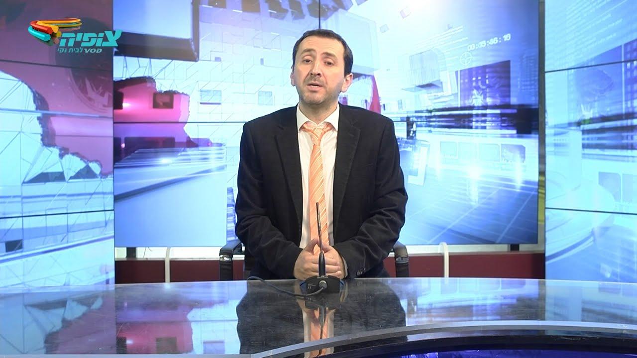 """חדשות צופיה יום שני ג' אייר תש""""פ 27.04.20"""