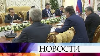 В Душанбе Дмитрий Медведев встретился с президентом и премьер-министром Таджикистана.