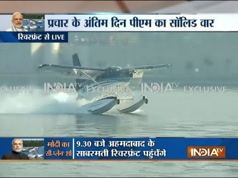 Gujarat Polls: PM Modi to take India's first ever seaplane from Sabarmati