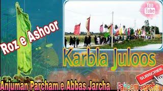 Video 10 Mohrram Jarcha Sadat 2017 way to Karbla Alamdar,, taziyadaar..  Marsiya by Allama Rais Ahmad download MP3, 3GP, MP4, WEBM, AVI, FLV Juli 2018