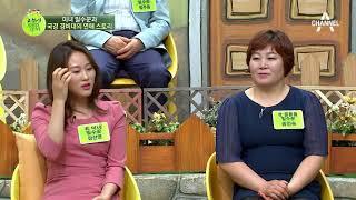 '밥 잘 사주는 예쁜 밀수(?)누나' 미녀 밀수꾼과 국경경비대의 연애스토리! thumbnail