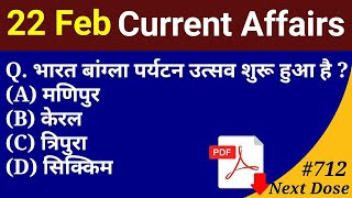 Next Dose #712 | 22 February 2020 Current Affairs | Daily Current Affairs | Current Affairs In Hindi
