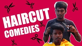 Haircut Comedies - Thug Lightu