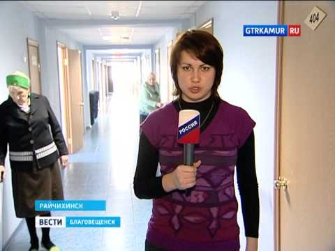 инвалиды знакомства в москве