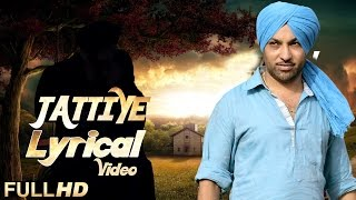 New Punjabi Songs 2015 | Jattiye | Harjit Harman | ✍ Lyrical Video | Latest Punjabi Songs 2015