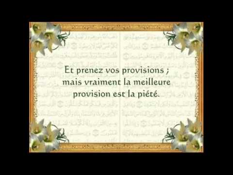 sourate baqara al afasy