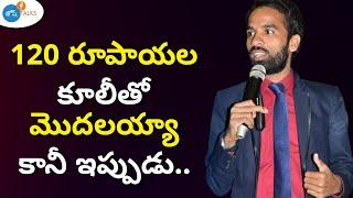 నా  Lifeని  మార్చివేసిన 3 సంఘటనలు | Srinivas Addiga | Josh Talks Telugu