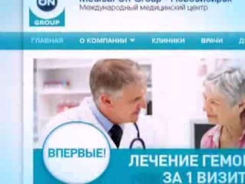 Нейродермит: фото, симптомы и лечение у взрослых и детей