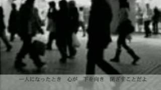 楠瀬誠志郎 - 雨の日も、晴れの日も