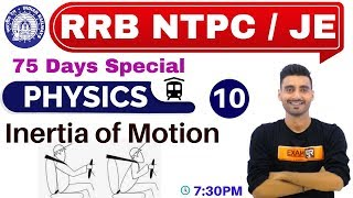 Class 10 |#RRB NTPC 75 Days Special/JE ||Science (विज्ञान) Physics ||  Vivek Sir|| Inertia of Motion