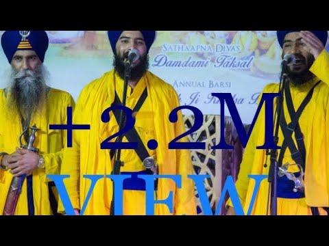 Teri Preet Hi Mera Jiwan - Bhai Mehal Singh ji Kawishri Jatha at Uk 2017 Amazing