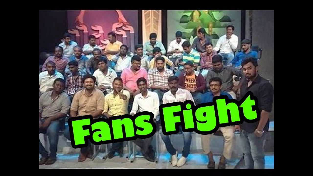 Ajith Fans vs Vijay Fans Fight Between Eeach Other In Neeya Naana? Vijay Tv  | Gopinath