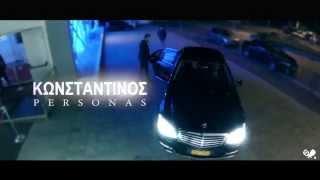 Armin PERSONAS - To Ping Pong της Ελλάδας ( J.Pronoitis Klama Intro )