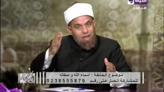 داعية إسلامي: الطلاق عبر شات