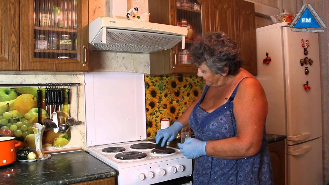 Как быстро отмыть плиту от жира в домашних условиях 26